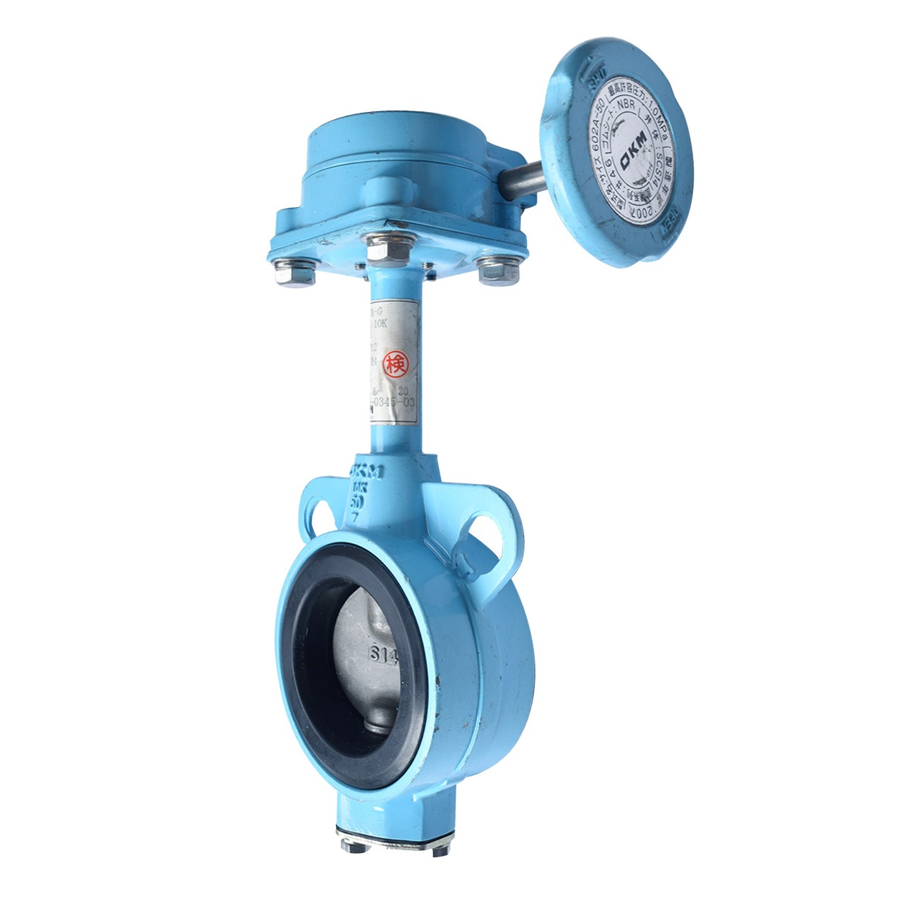 OVER STOCK Butterfly Valve OKM Gear ADC12 Fig 602, 12""
